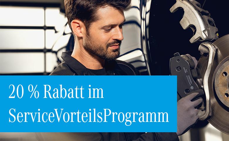 ServiceVorteilsProgramm: 20% Rabatt* auf Erneuerung der Bremsen und der Abgasanlage